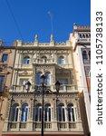 detail of historic buildings ... | Shutterstock . vector #1105738133