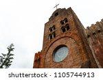 caleruega chapel at tagaytay  ... | Shutterstock . vector #1105744913