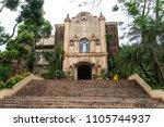 caleruega chapel at tagaytay  ... | Shutterstock . vector #1105744937