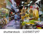 chinatown  bangkok   may 26 ... | Shutterstock . vector #1105857197