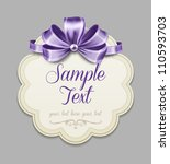 vintage label with a purple bow | Shutterstock .eps vector #110593703