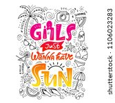 girls just wanna have sun.... | Shutterstock .eps vector #1106023283