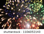 beautiful colored fireworks