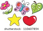 Vector illustration - set of   isolated  cartoon bright and colorful flowers icons on white background - stock vector