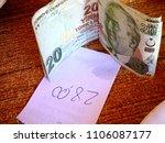 Small photo of 20 paper lira. Turkish money