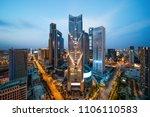 san francisco at night   Shutterstock . vector #1106110583