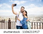 happy young man and woman... | Shutterstock . vector #1106211917