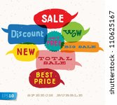 sale interactive multicolored... | Shutterstock .eps vector #110625167