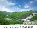 Dam in green forest : water plant power dam energy - stock photo