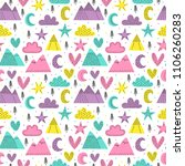 hand drawn seamless pattern... | Shutterstock .eps vector #1106260283