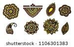 lotus flower and mandala set . .... | Shutterstock . vector #1106301383