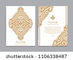 gold and white vintage greeting ... | Shutterstock .eps vector #1106338487