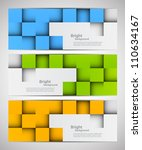 set of banners with squares | Shutterstock .eps vector #110634167