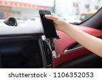 universal mount holder for... | Shutterstock . vector #1106352053