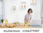 little girl learning online... | Shutterstock . vector #1106375987