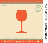 wineglass icon symbol | Shutterstock .eps vector #1106399447