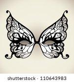 vector masquerade mask