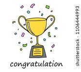 congratulation trophy  vector | Shutterstock .eps vector #1106444993