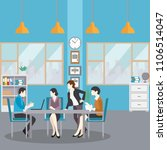group of business people vector | Shutterstock .eps vector #1106514047