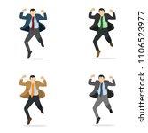 businessmen in office jumping ... | Shutterstock .eps vector #1106523977