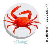 crab on ice cubes in cartoon... | Shutterstock .eps vector #1106531747