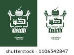give respect to voter written... | Shutterstock .eps vector #1106542847