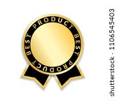 ribbon award best product of... | Shutterstock .eps vector #1106545403