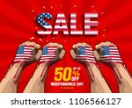 4th july independence day sale  ... | Shutterstock .eps vector #1106566127
