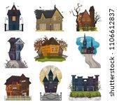 spooky house vector haunted... | Shutterstock .eps vector #1106612837