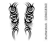 tribal tattoos for men. sleeve... | Shutterstock .eps vector #1106618363