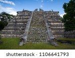 chichen itza  mexico   january... | Shutterstock . vector #1106641793