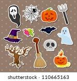 halloween stickers | Shutterstock .eps vector #110665163