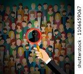 concept of terrorism. terrorism ... | Shutterstock . vector #1106659067