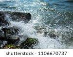 waves breaking  waves splashing ... | Shutterstock . vector #1106670737