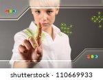 problem solving concept  ...   Shutterstock . vector #110669933