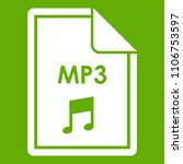 file mp3 icon white isolated on ... | Shutterstock . vector #1106753597