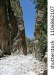 the gorge with high steep rocky ... | Shutterstock . vector #1106862107
