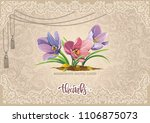 vintage vector background with... | Shutterstock .eps vector #1106875073