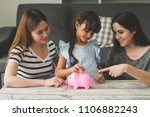 girl learning investment with... | Shutterstock . vector #1106882243