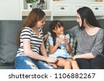 vacation of happy family... | Shutterstock . vector #1106882267