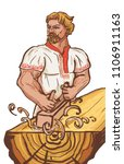 russian traditional woodworker... | Shutterstock .eps vector #1106911163