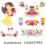 aloha flower hawaiian girl tiki ... | Shutterstock .eps vector #1106927993
