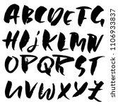 handdrawn dry brush font....   Shutterstock .eps vector #1106933837