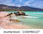 elafonissi beach with pink sand ... | Shutterstock . vector #1106986127