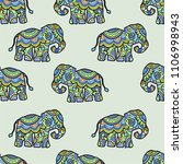 seamless asian pattern with...   Shutterstock .eps vector #1106998943