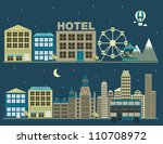 buildings/city/cityscape vector/illustration - stock vector