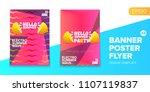 vector electronic music summer... | Shutterstock .eps vector #1107119837