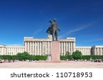 Square  And Statue Of Lenin...