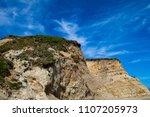 exterior daytime stock photo of ... | Shutterstock . vector #1107205973