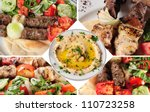 Arabic food. - stock photo